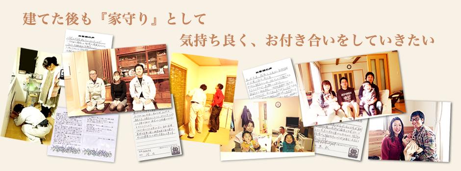 Slideshow Image 3