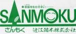 sanmokulogo487